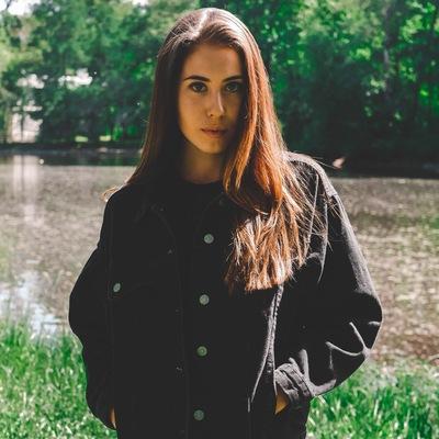 Кристина Шошина