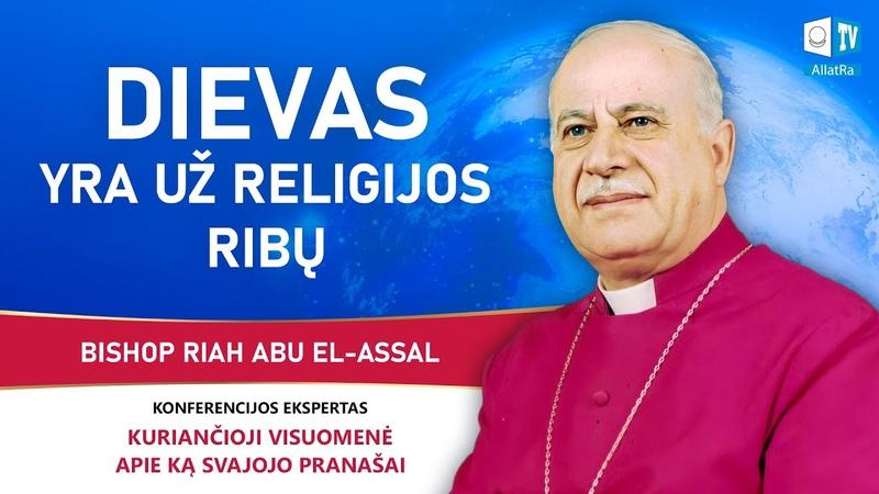 Paskui raidę ar Dvasią Tryliktasis Jeruzalės anglikonų vyskupas Ria Abu El Assalas