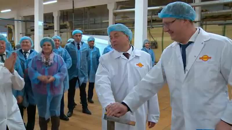 На предприятии Русский продукт запустили новую роботизированную производственную линию mp4