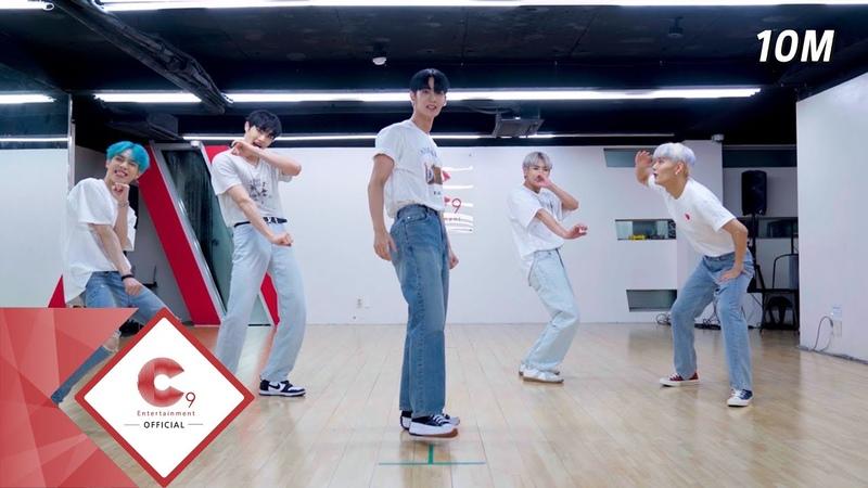 210917 CIX 'WAVE' Special Dance Practice 10M Views