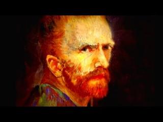 Ван Гог в плену у гениальности и безумия / Архетип. Невроз. Либидо