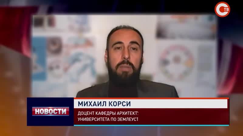 Проект благоустройства набережной посёлка Любимовка разработали студенты из разных городов России