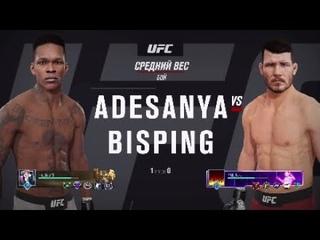 AMC 3 Middleweight (CF) @id181258639 (Michael Bisping) vs @id621959195 (Israel Adesanya)