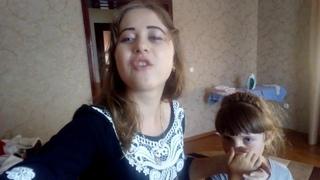 Ангеліна Козачок і Наталія Козачок— Ранкова кава