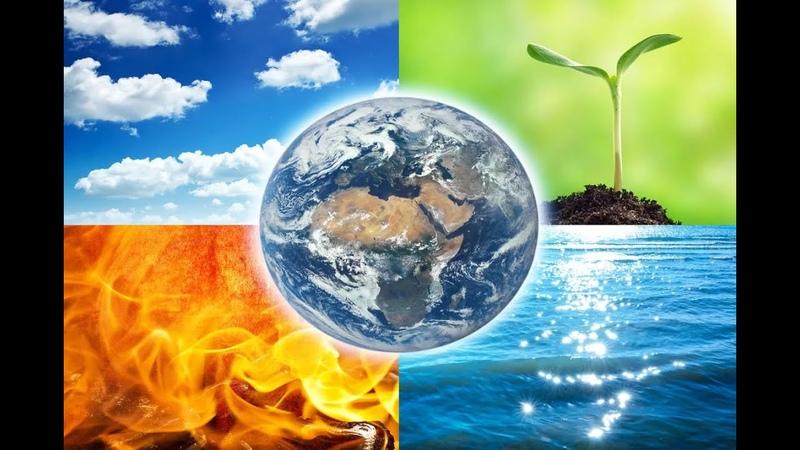 Духовность в химии биологии огонь Дух ветер Сознание вода Душа земля Тело корни ствол листья плоды