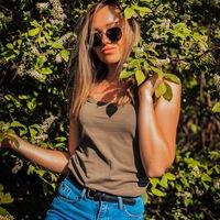 Таня Соловьёва