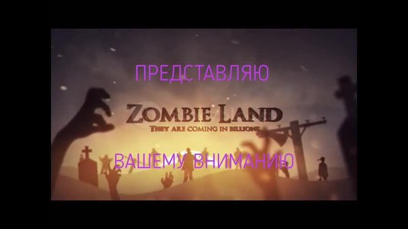 THE WALKING DEAD 2-ЭПИЗОД 2-МЕЖ ДВУХ ОГНЕЙ
