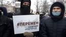 10 путин на краю пропасти назад пути нет сколько сидеть Навальному