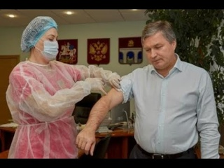 В.Азаров призвал мытищинцев пройти вакцинацию