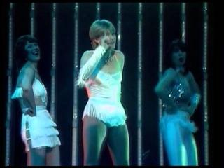 Doris D & The Pins - Shine Up 1981