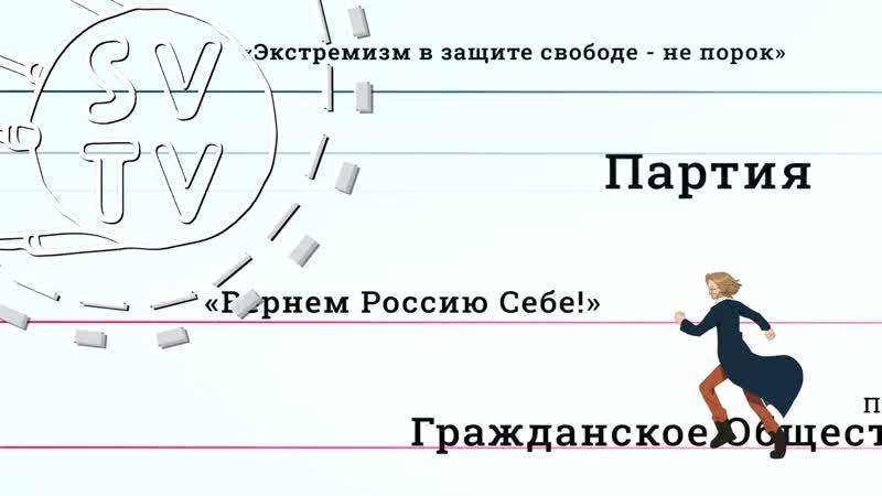 Гимн ЛПР