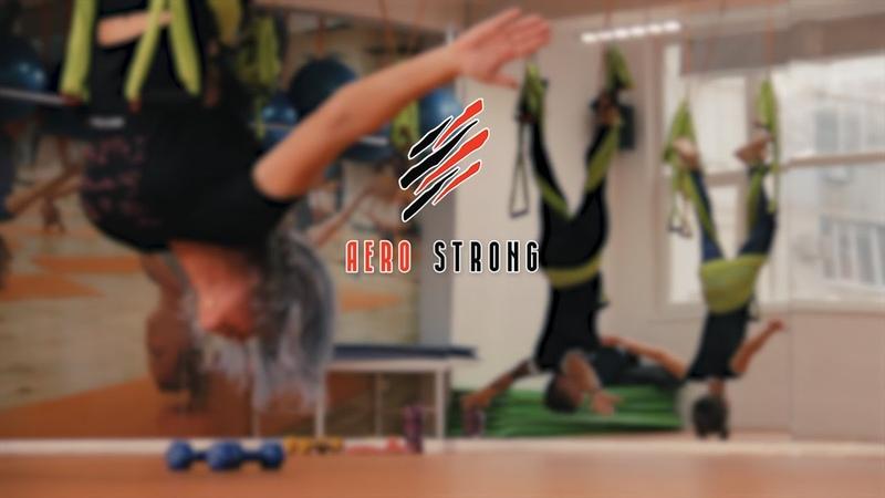 Групповая тренировка - Aero Strong | Safari Sport