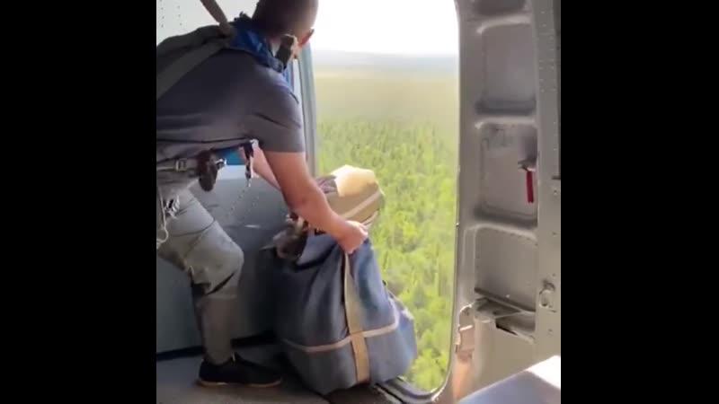 Вот так доставляют провиант нашим спасателям которые сейчас тушат лесные пожары в Ивдельском городском округе