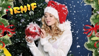 Таня Меженцева - Снежная (Премьера 2020).....проект IRMIF