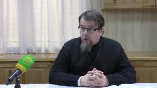 Лекция 8. Новый Завет. Нагорная проповедь (часть 4). Отец Константин Корепанов в Успенском Соборе