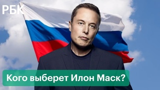 Битва за Tesla. Чем заманивают Илона Маска главы российских регионов