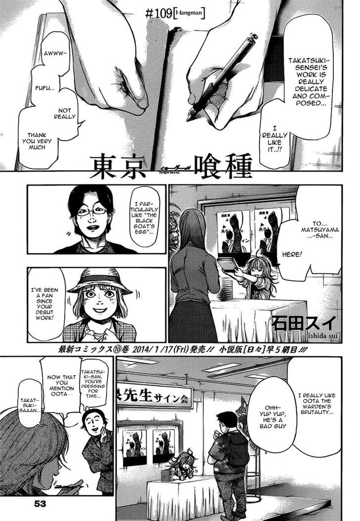Tokyo Ghoul, Vol. 11 Chapter 109 Hanged Man, image #1