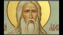 Грешная душа,еще будучи в теле,издает смрад злых дел.преп.Макарий Александрийский