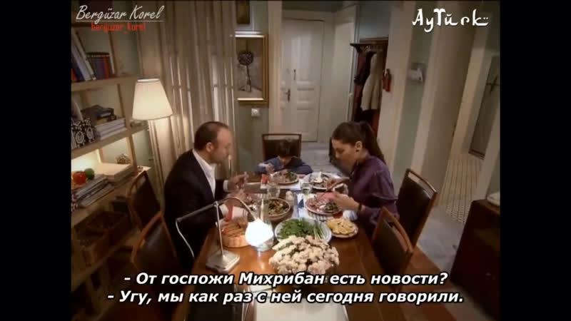 Онур Шахрезад Каан 41 серия