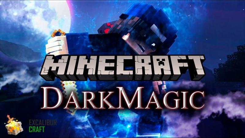 Minecraft 20 excalibur craft dark magic Визер Wither Иссушитель