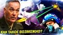 Новейшие образцы Российской техники взбудоражили генералов H.A.T.0.