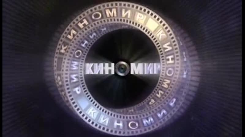 Бухта страха 1 - 2 серии (2007)