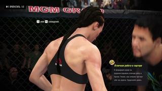 VBL 49 Strawweight Joanna Jedrzejczyk vs Mackenzie Dern