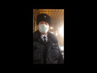 Пандемия, беспредел полицейских, навязчивый сервис контролеров  метрополитена.