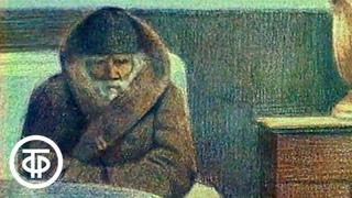 О последних днях русского писателя Льва Толстого. Литературный альманах (1986)