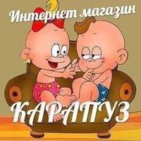 ИринаКарапузова