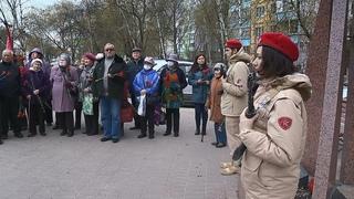 В Раменском городском округе прошёл митинг в память о ликвидаторах аварии на Чернобыльской АЭС.