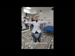 Врач из Уфы показал простое упражнение для восстановления лёгких пациентов с коронавирусом