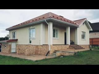 Отделка цоколя дома дизайн бетоном