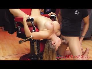 Eva Davai - barbershop sexmex blonde boobs busty big tits booty cowgirl handjob blowjob porn cumshot парикмахерская минет секс