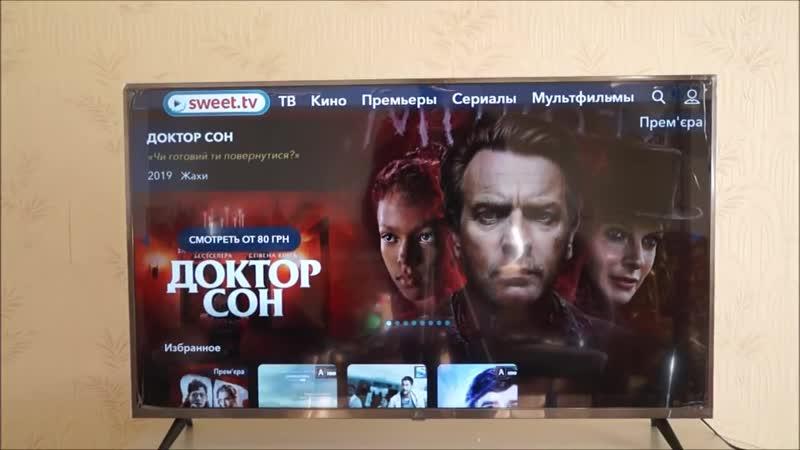 [SmartShop KRua] Телевизор Xiaomi Mi TV 4S 43 - полный обзор и ответы на вопросы..