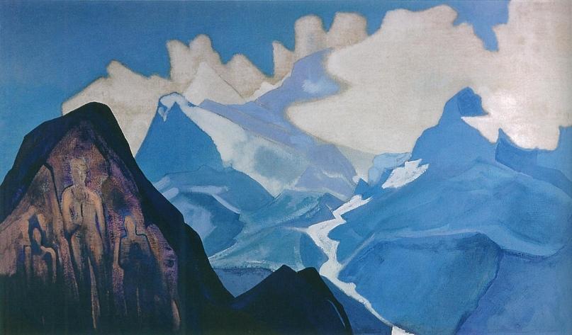 Н.К. Рерих «Майтрея» 1932