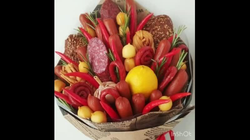 Цветочный Дворик Food букеты