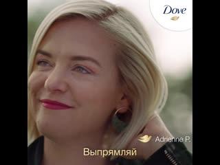 Кондиционеры Dove защитят от любых повреждений