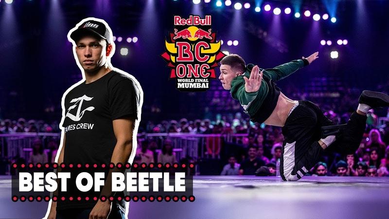 B Boy Beetle All Rounds Red Bull BC One World Final 2019 смотреть онлайн без регистрации