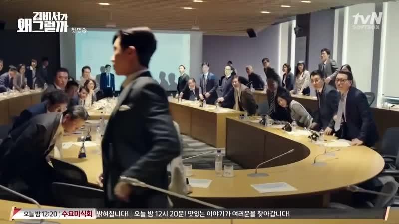 Напугал 😂 | Что случилось с секретарём Ким? (Смешные моменты)