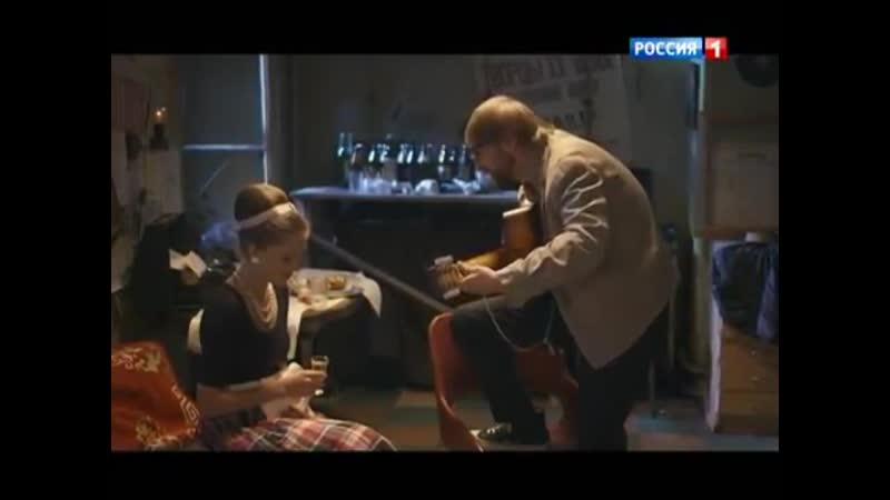 Бедные родственники Серия 10 2012 @ Русские сериалы