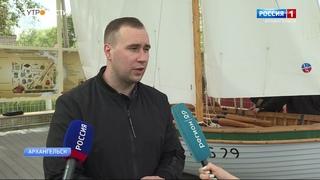 К Дню Военно-морского флота в Архангельске появилась новая учебная площадка «Шлюпка ЯЛ-6»