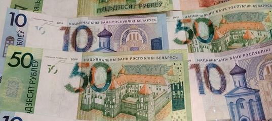 Деньги в долг без залога под проценты от частных лиц в минске ломбард смартфоны москва