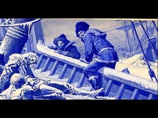 Тайны Кольского полуострова. Загадочная гибель английской экспедиции.