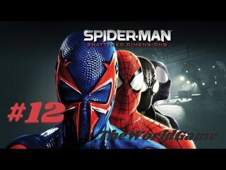 Прохождение Spider-Man: Shattered Dimensions [#12] (Доктор Осьминог) Без Комментариев
