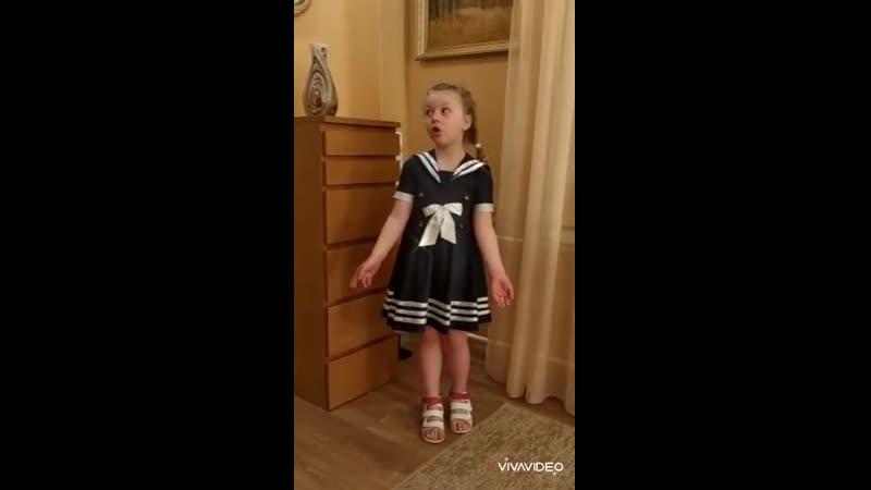 Божедомова Полина ГБДОУ детский сад 8