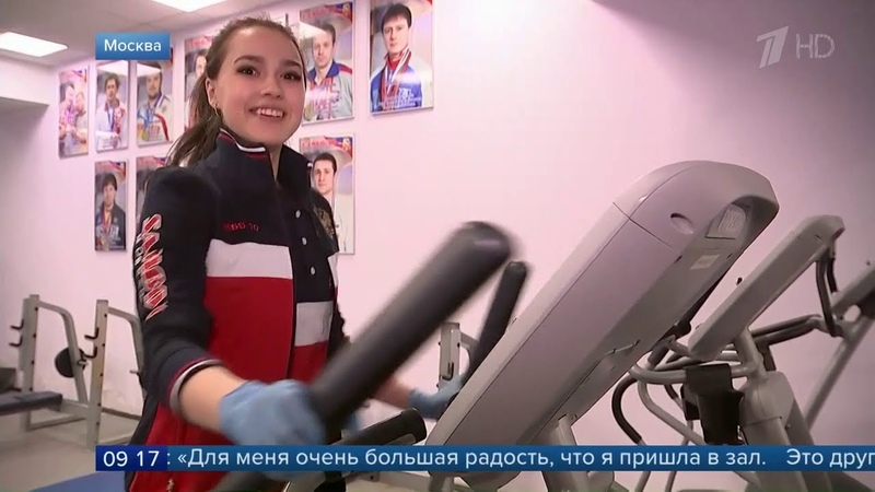 Alina Zagitova 2020.06.01 Interview before Novogorsk Camp C
