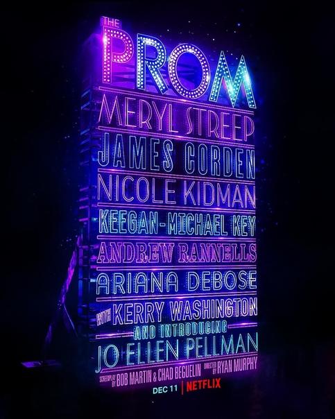 Николь Кидман и Мэрил Стрип в дебютном трейлере мюзикла «Выпускной»