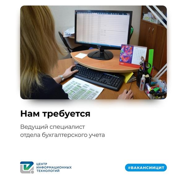 Вакансии бухгалтера на банк клиент в москве аверкиева бухгалтер вкансия ул