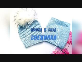 Очень красивая теплая шапочка Снежинка _ Как связать простую шапку